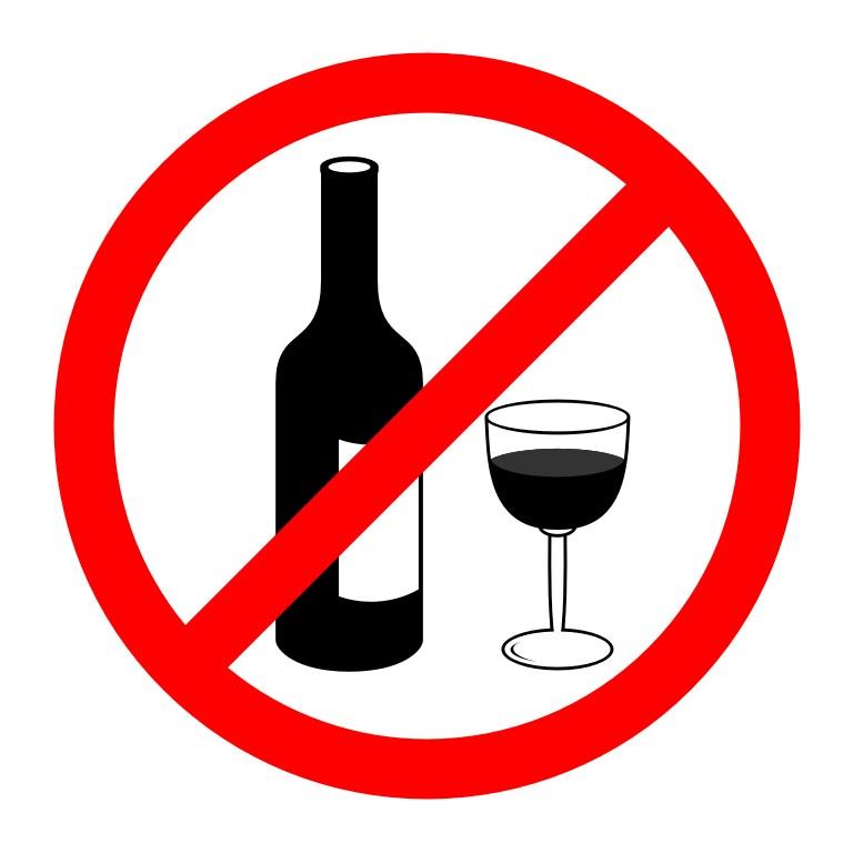 Перед сдачей анализов у уролога алкоголь запрещен
